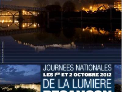 Rendez-vous à Besançon pour les Journées de la lumière