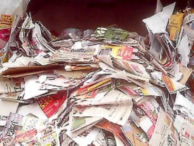 Déchets d'imprimés: nouveaux barèmes de soutien aux collectivités locales