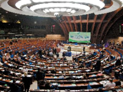 27e session du Congrès des Pouvoirs locaux et régionaux