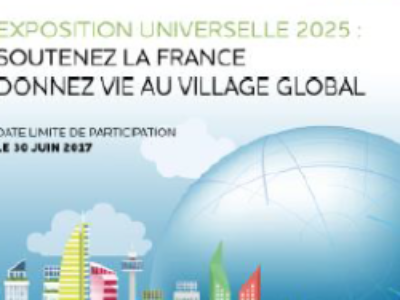 Lancement du Prix de l'Ingénierie du Futur 2017